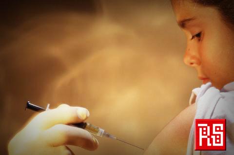 Campaña de vacunación contra meningitis – infórmese