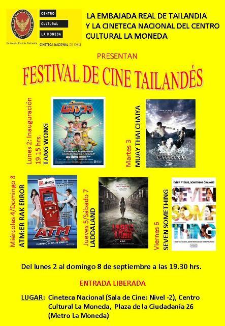 Festival de Cine Tailandés