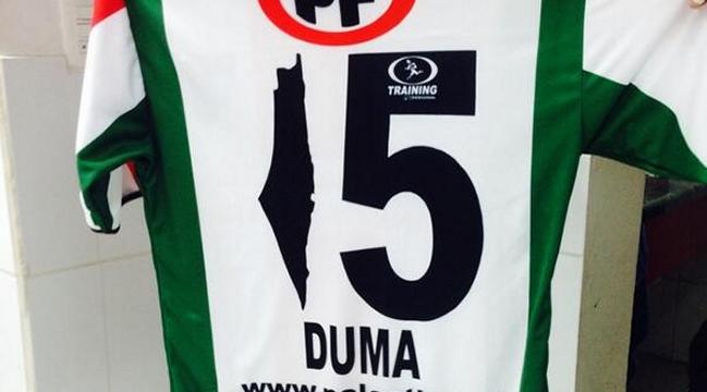 Se sanciona al equipo de fútbol Palestino por su camiseta