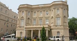 Reflexión acerca de la reapertura de la Embajada de Cuba en EE.UU.