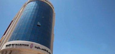 Banco de Palestina busca desde Chile atraer recursos de diáspora en A.Latina