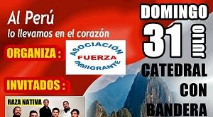 Fiesta «Al Perú lo llevamos en el corazón»