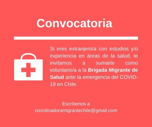 LA COORDINADORA DE INMIGRANTES PRESENTA AL PRESIDENTE PIÑERA DECLARACIÓN ANTE EMERGENCIA POR EL COVID-19 Y DEMANDA MEDIDAS RESPECTO A LA POBLACIÓN MIGRANTE